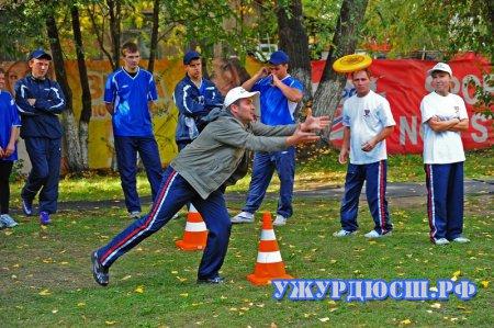 II краевая спартакиада среди команд клубов по месту жительства