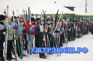 «Открытие сезона - 2012»