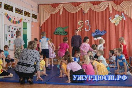 детский сад на татами
