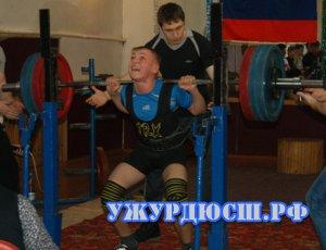 Новогодний турнир в г. Назарово