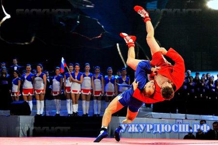 Всероссийский турнир по самбо