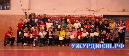 Обучение судей по ВФСК ГТО