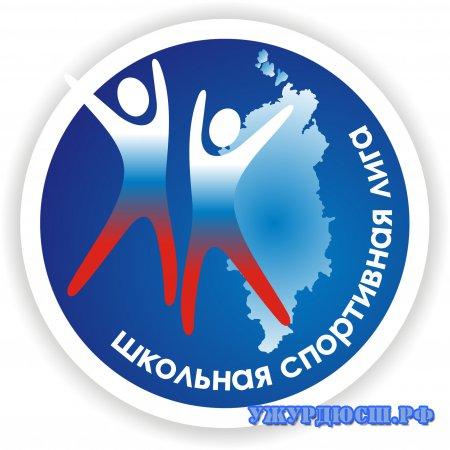 """""""Шиповка юных 2017"""""""