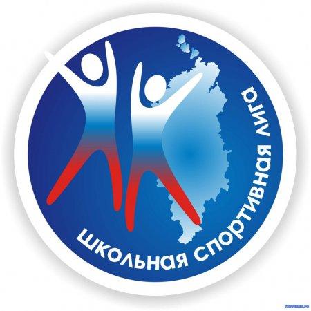 Зональный этап по настольному теннису Школьная спортивная лига