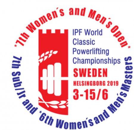 Чемпионат и Первенство Мира по пауэрлифтингу