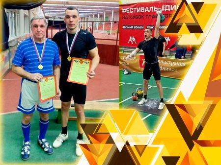 Золотой рывок Ужурских спортсменов