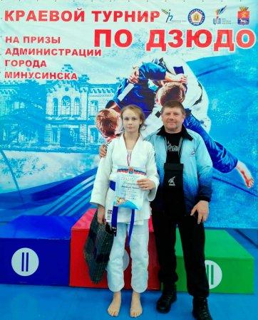 Краевой турнир по дзюдо на призы Администрации г.Минусинска