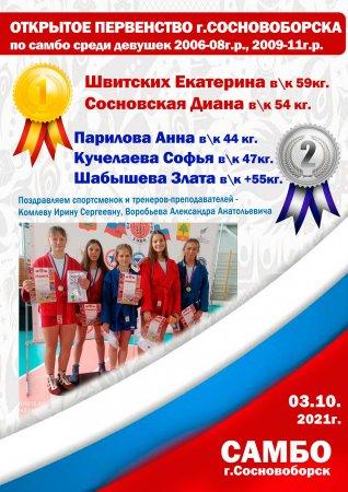 5 медалей из г.Сосновоборска