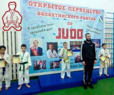 Золото Балахтинского первенства по дзюдо